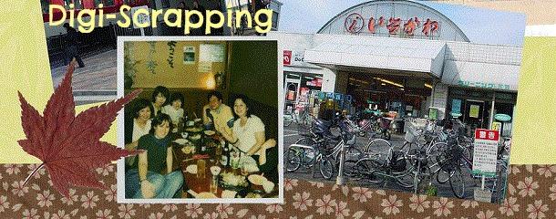 Digi-Scrapping